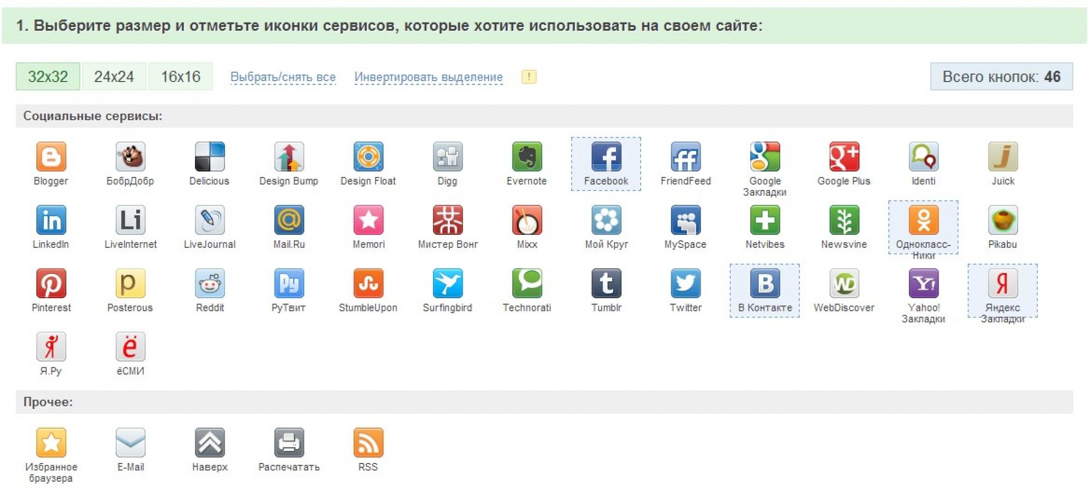 Windows Mobile  Программы SOFT  4PDA